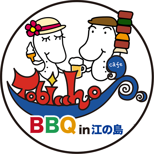 cafeとびっちょ BBQ in 江の島