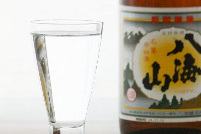 八海山(冷酒)