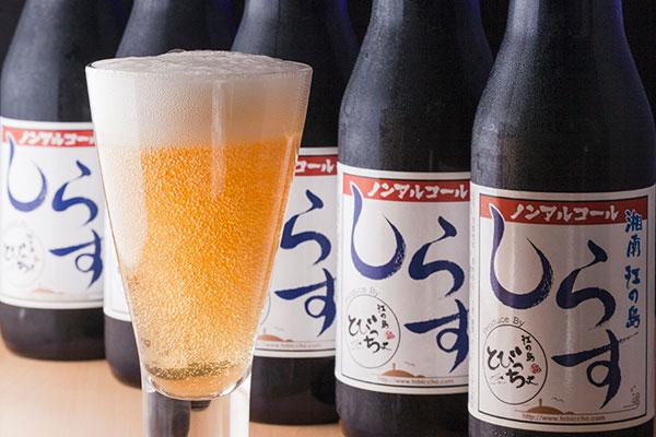 ノンアルコールしらすビール